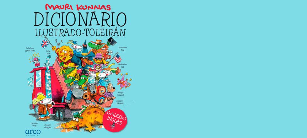 Dicionario ilustrado toleirán galego-inglés